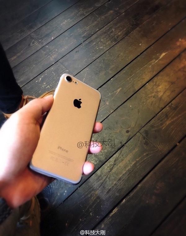 iphone-7-weibo_4