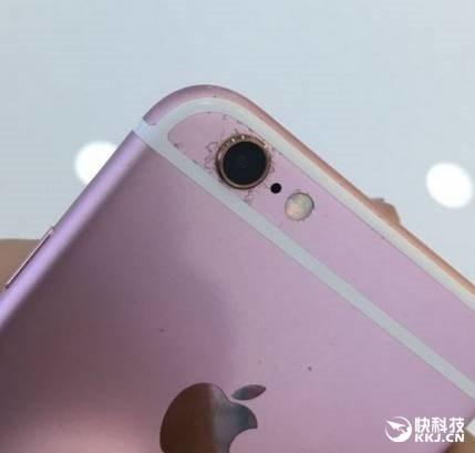 iphone6sflu4