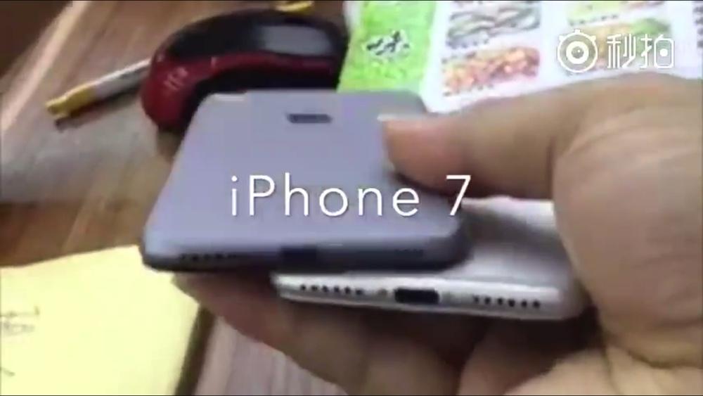 iphone7-leak_1