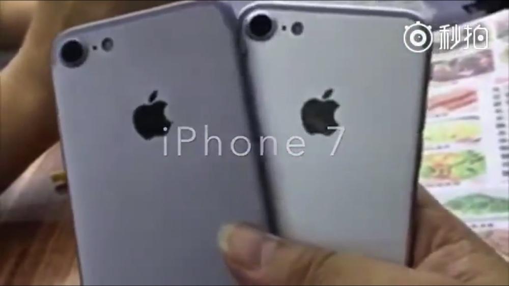 iphone7-leak_2