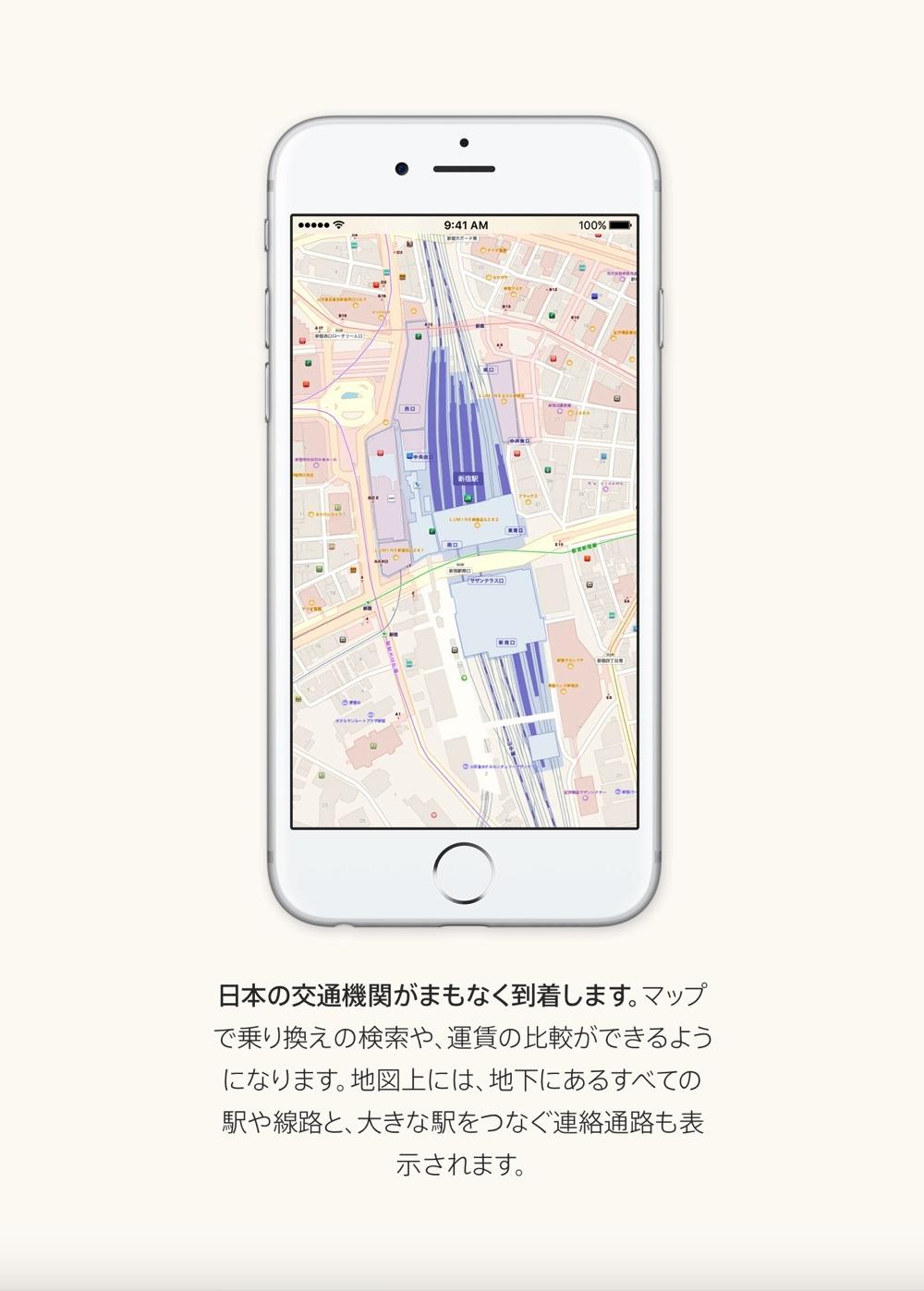 map-app-norikae-ja