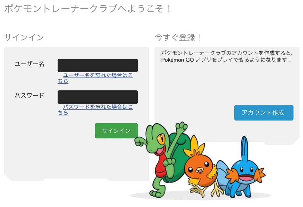 pokemon-trainersclub
