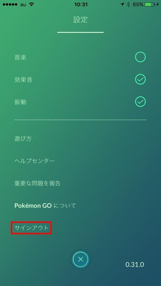 pokemongo-apudebug_1