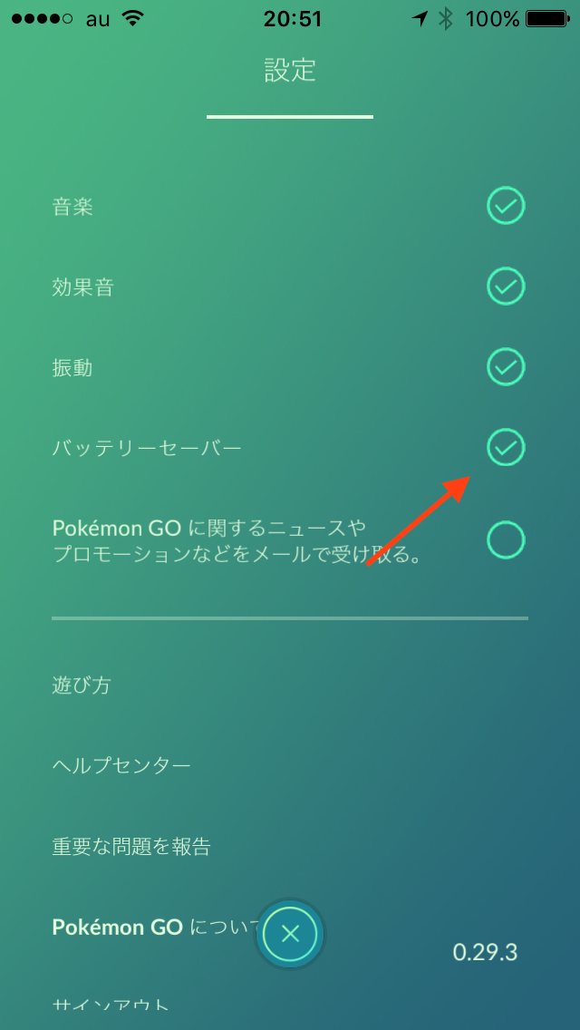 pokemongo-tips3