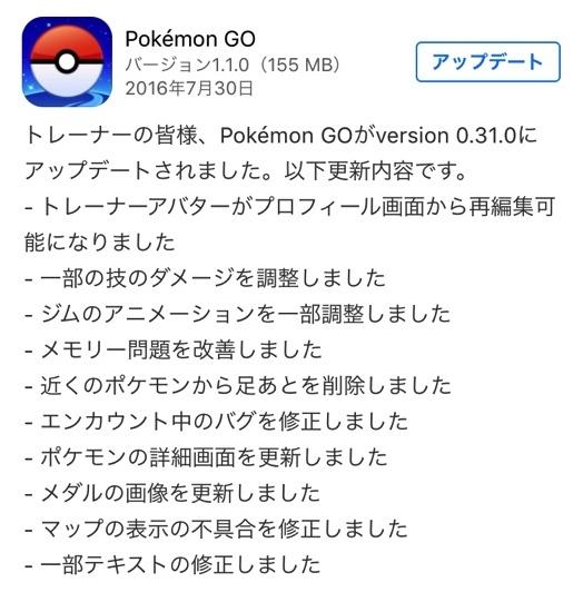 pokemongo1.1.01