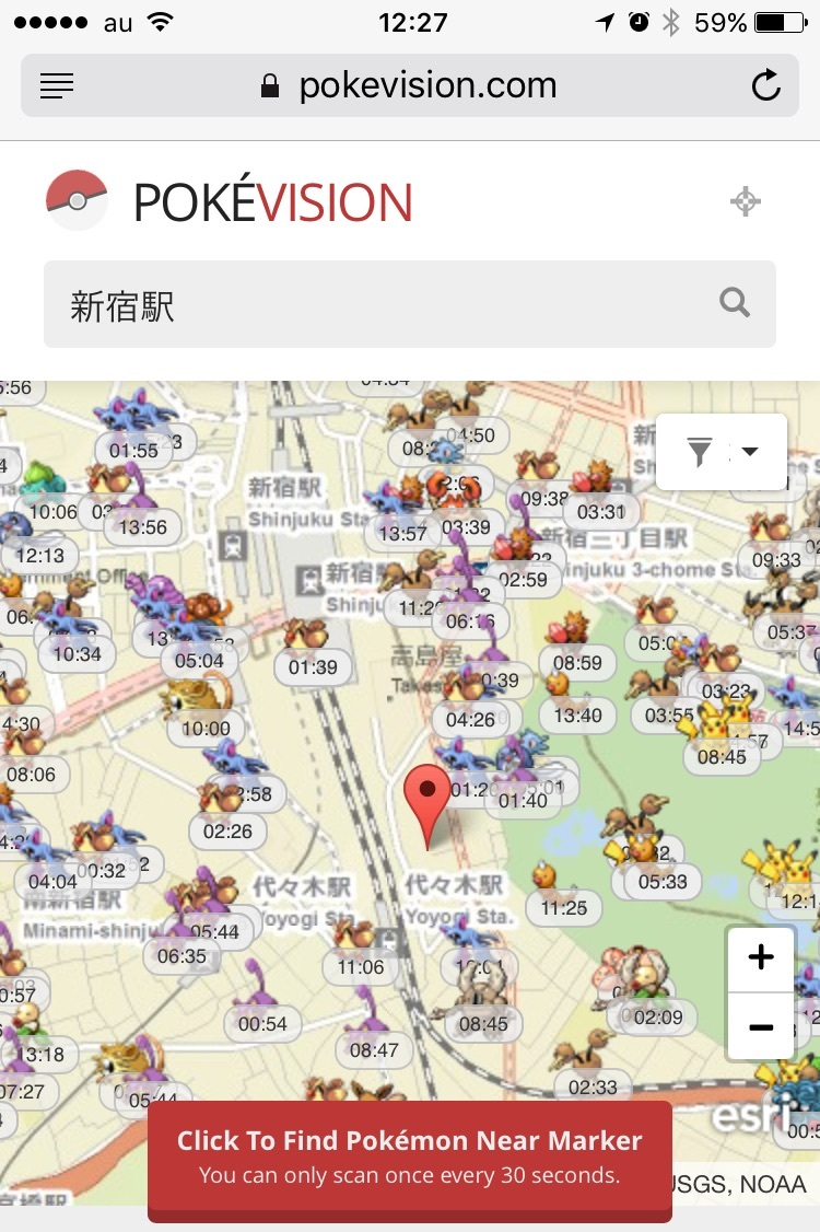 pokevision001