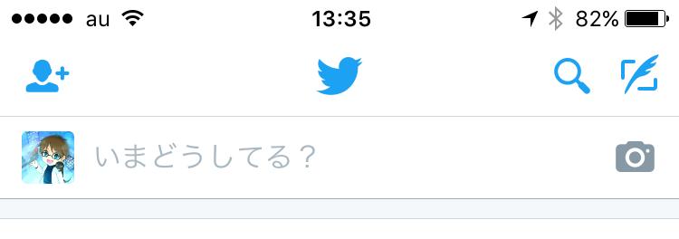 twitter-test
