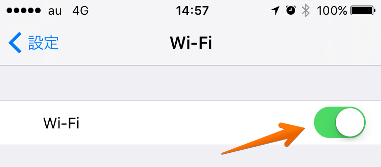 wi-fi-ios-setting