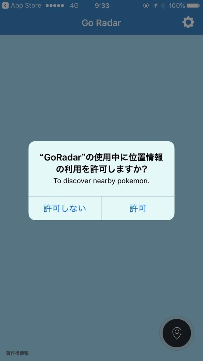 GoRadar-pokemongo1