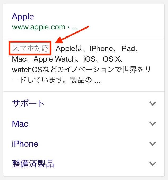 google-sumahotaiou