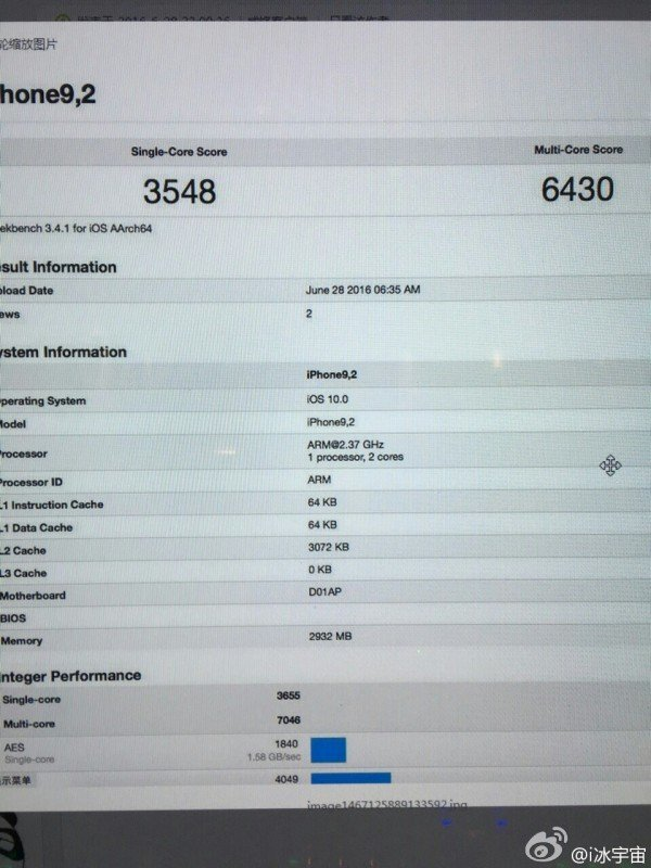 iphone7plus-benchmark