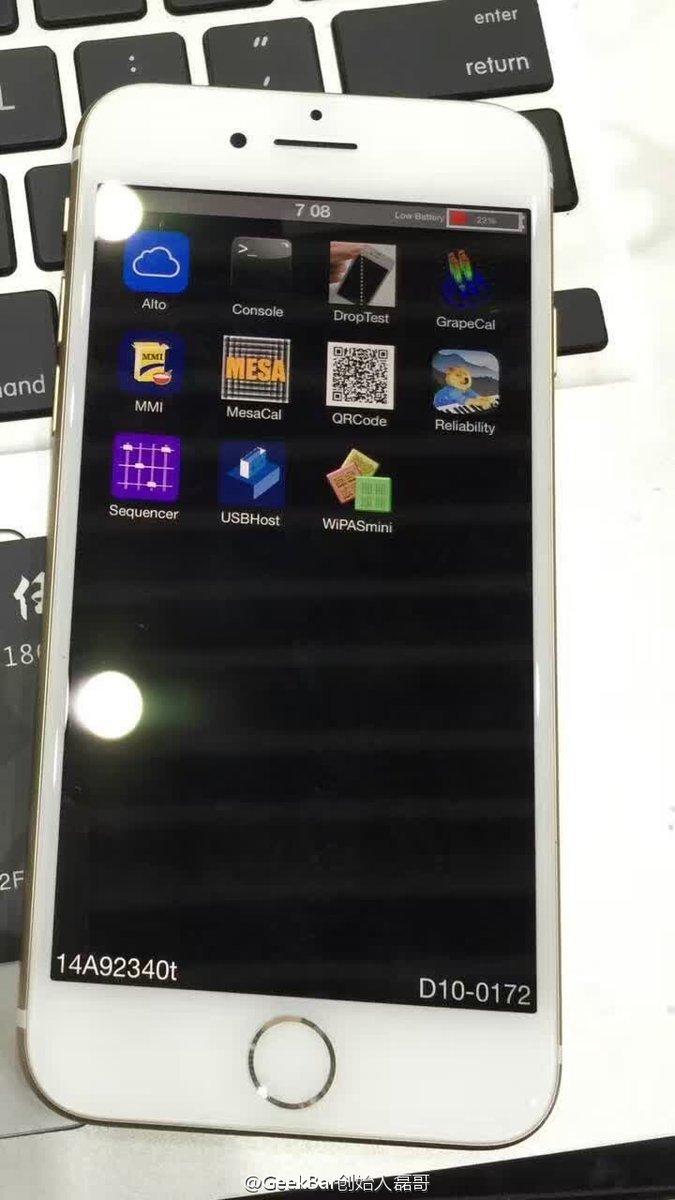 iphone7proto1