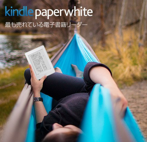 kindlepaperwhite3