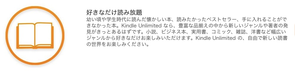kindleunlimited3