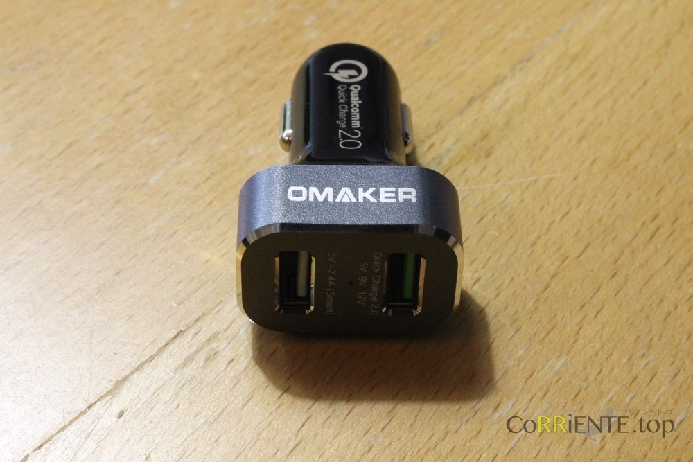 omaker-carcharger6