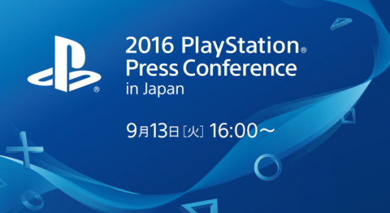 playstation-canfence