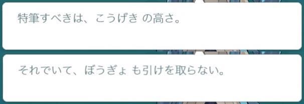 pokemongo-hyouka_5