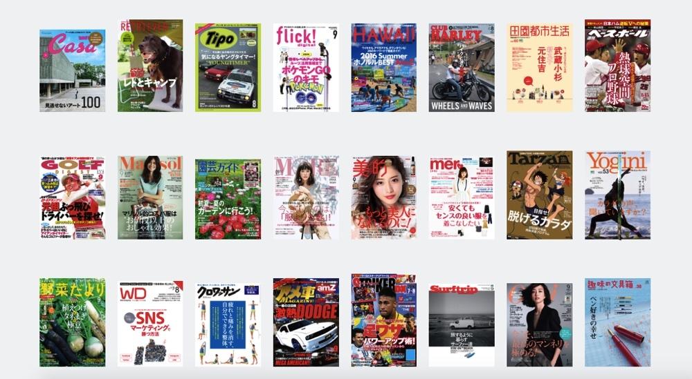 rakutenmagazine6