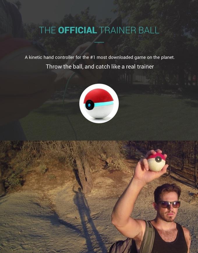 thetrainerball