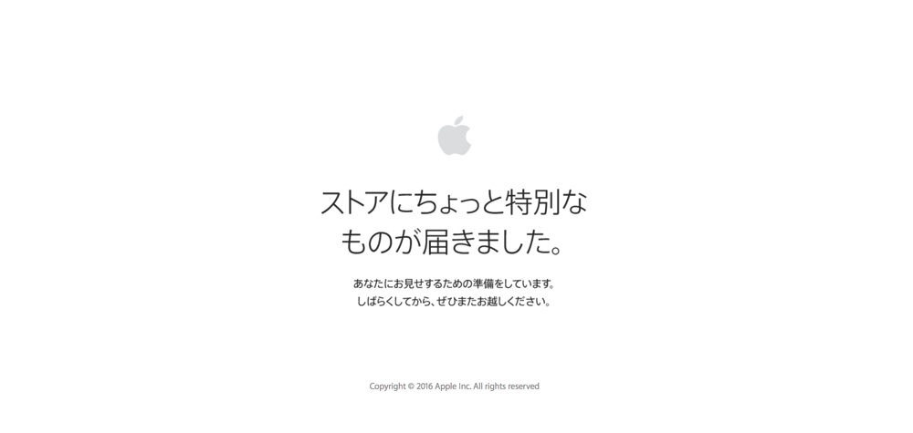 apple-onlinestore