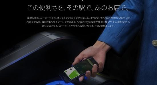 apple-pay_1