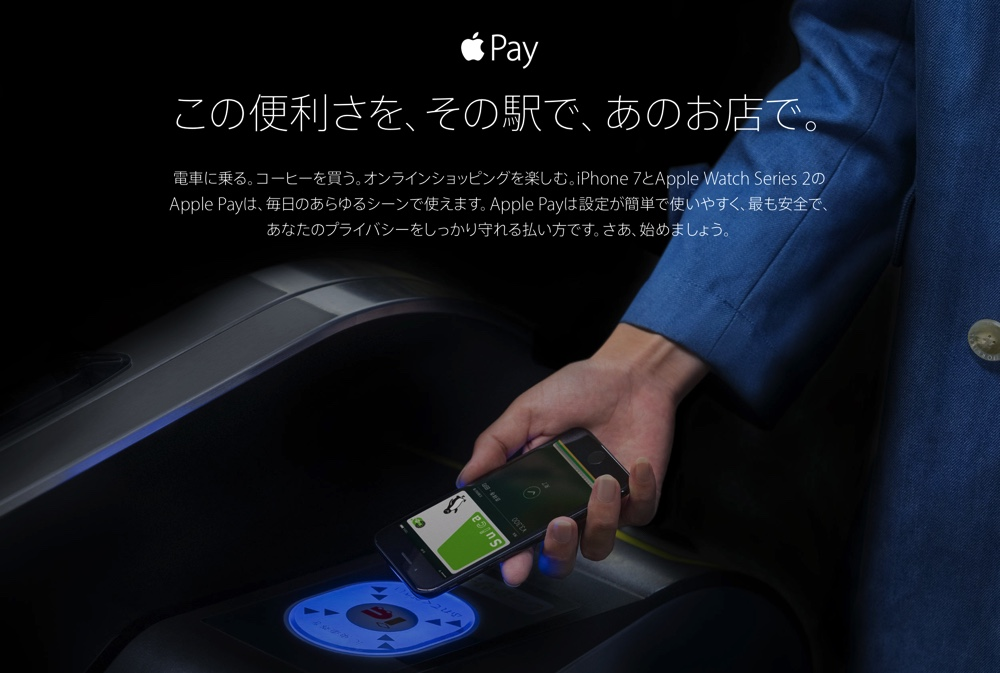 apple-pay_1
