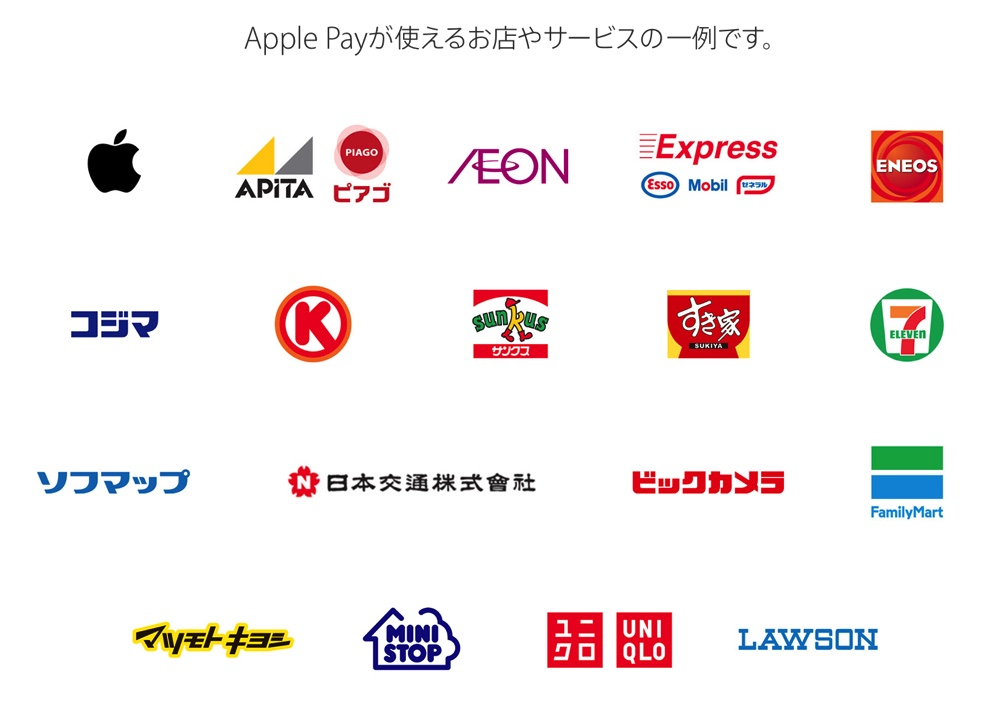 apple-pay_4