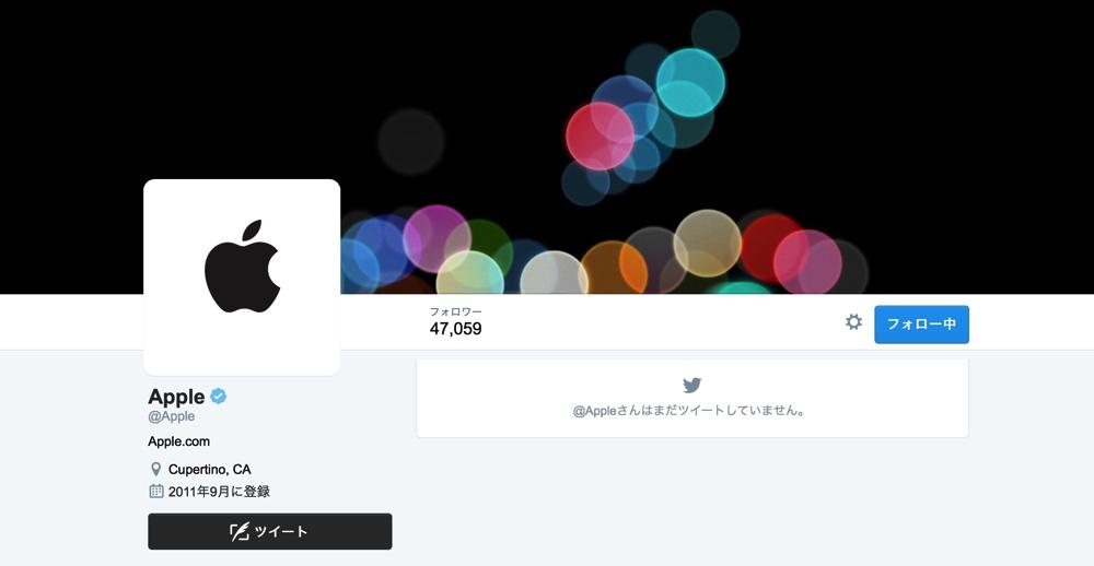 apple-twitter
