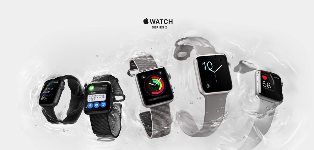 apple-watch-series2-2