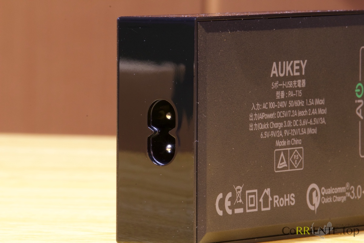 aukey-55-5-pa-t1512