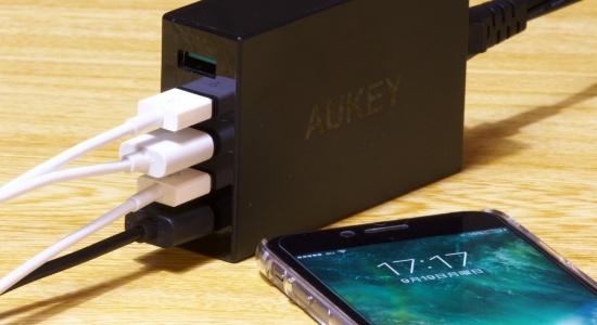 aukey-55-5-pa-t1514