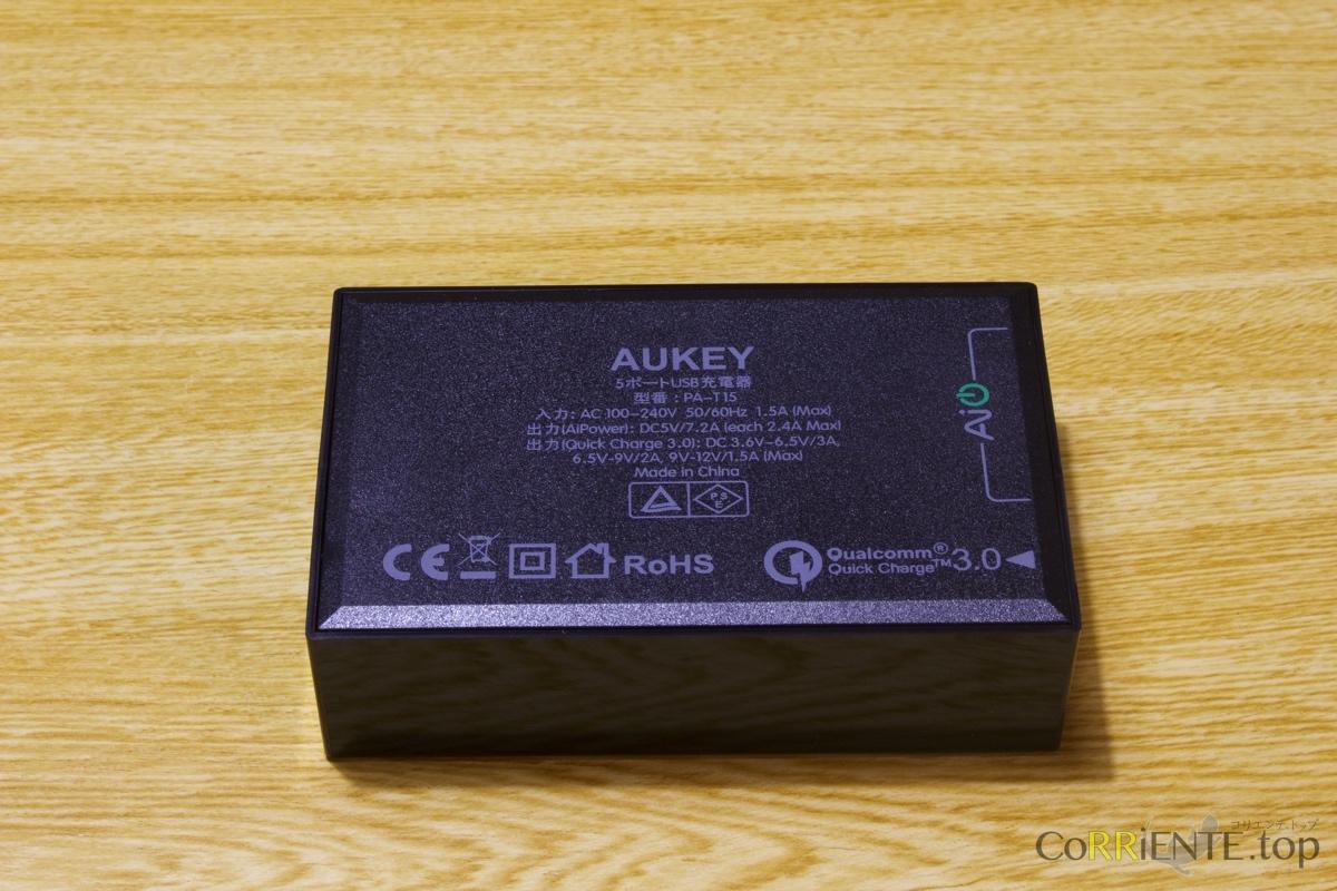 aukey-55-5-pa-t159