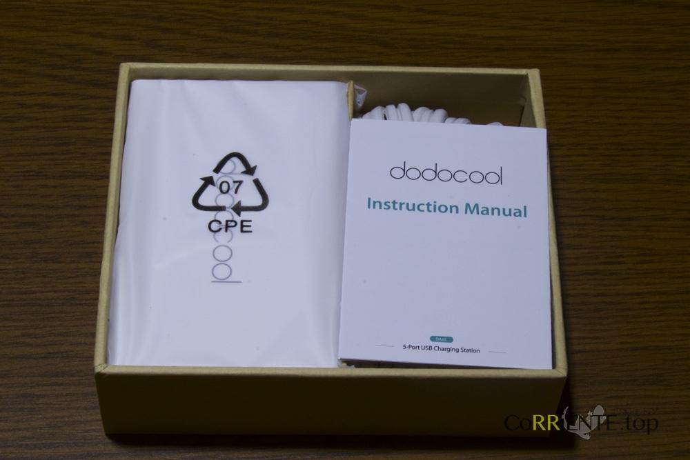 dodocool-40w-usb-charger_2