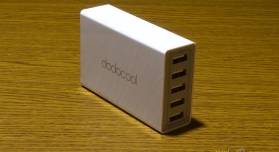 dodocool-40w-usb-charger_4