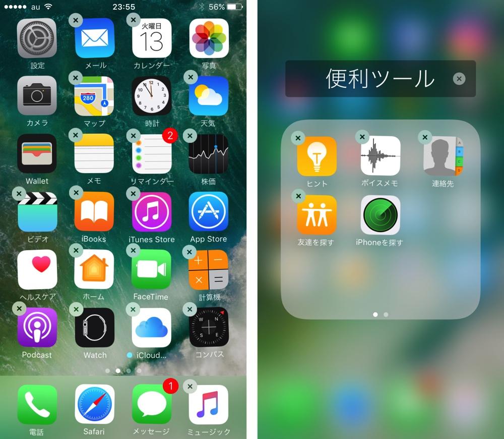 ios10-app