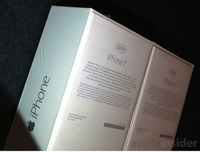 iphone-7-package