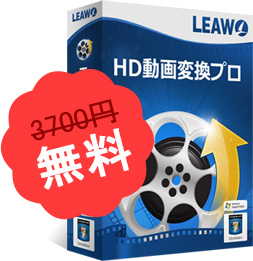 leawo-10years-campaign_2