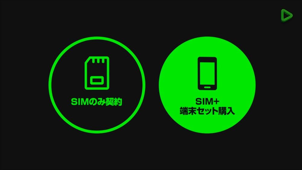 line-mobile-release_5