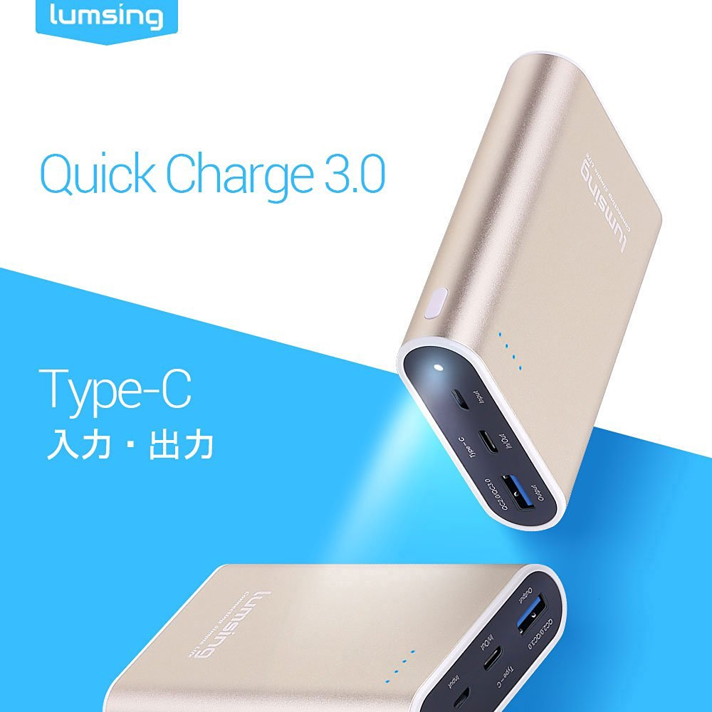 lumsing-grand-a2-fit_4