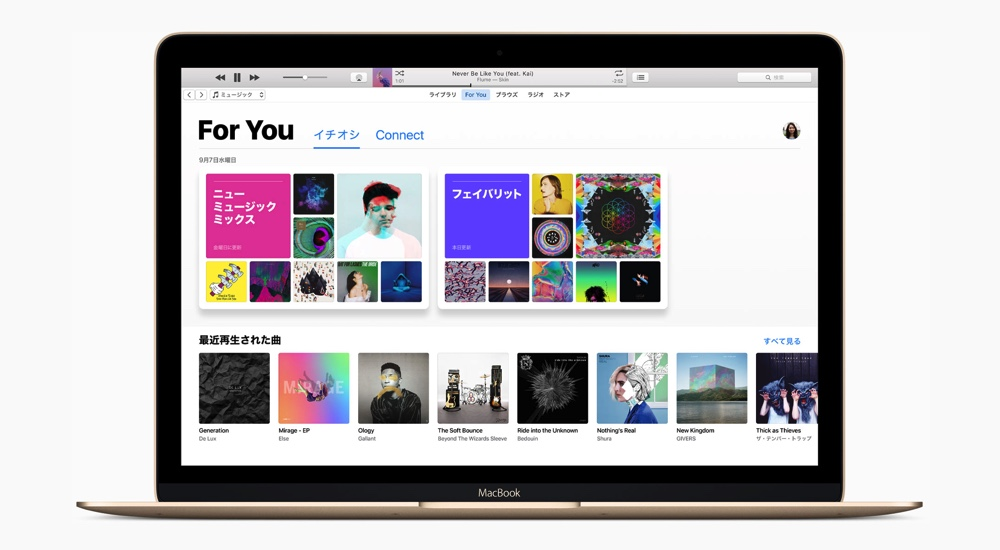 macos-sierra-apple-music_2