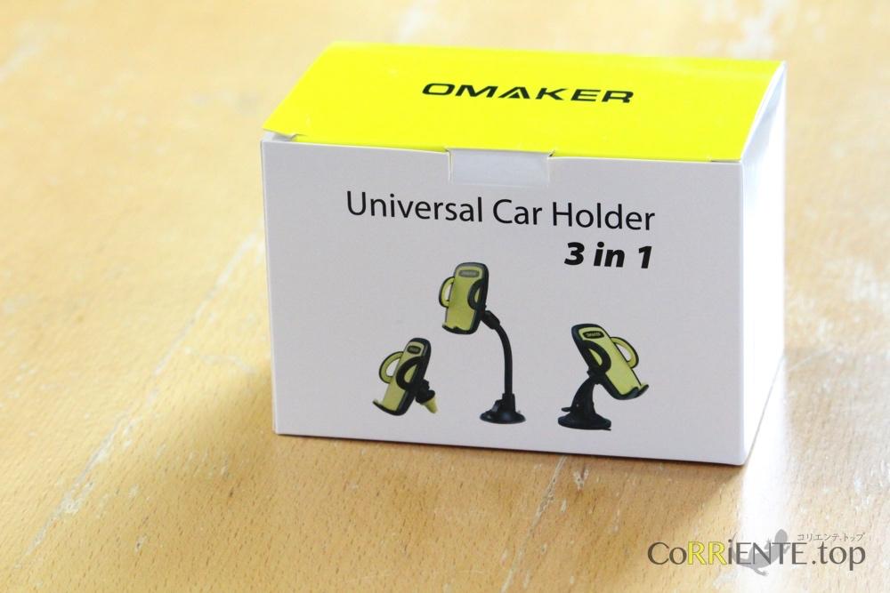 omaker-3in11
