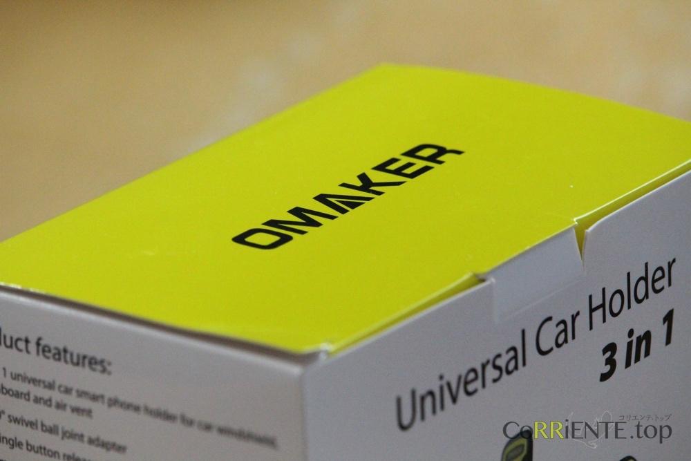 omaker-3in13