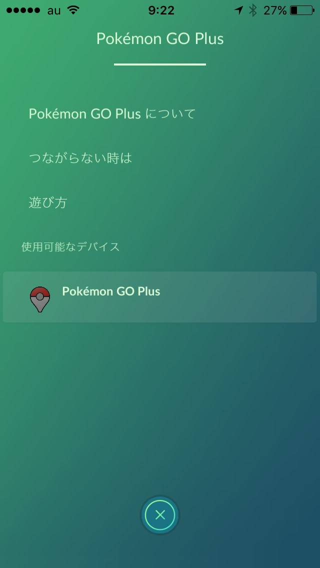 pokemongo-plus-pairing_3
