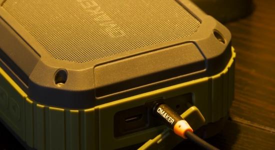 omaker-streominiplug6