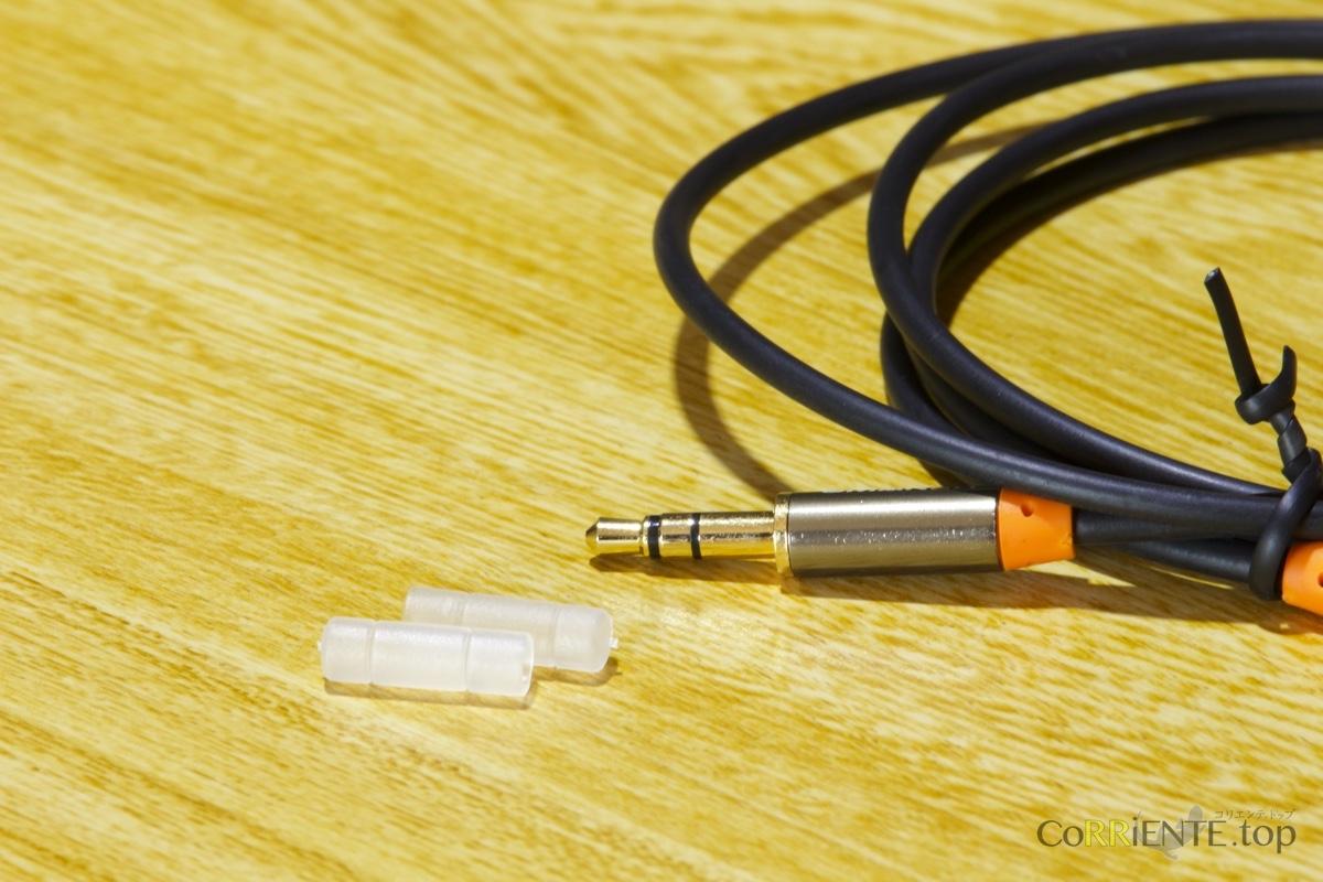 omaker-streominiplug8
