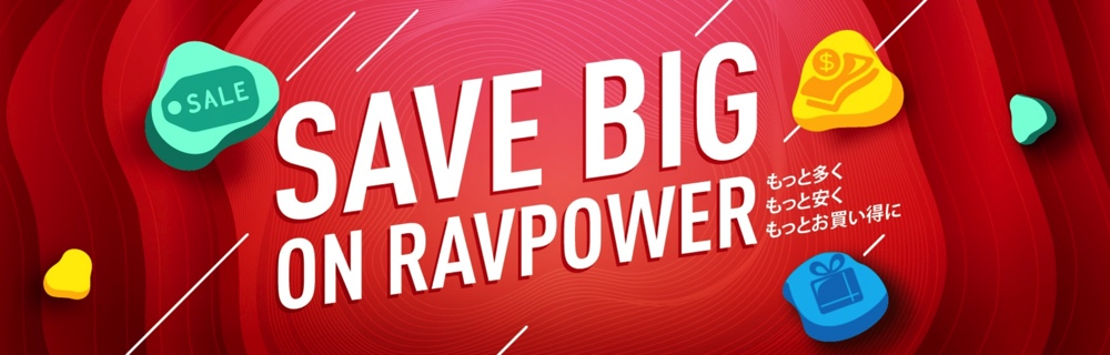 amazon-ravpower-sale