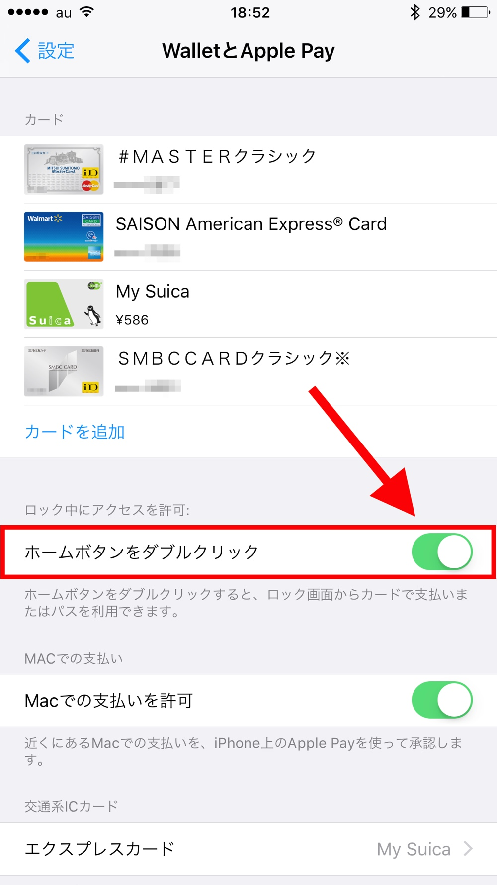 apple-pay-main-card-howto_3