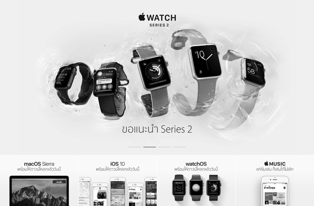 apple-thailand-website