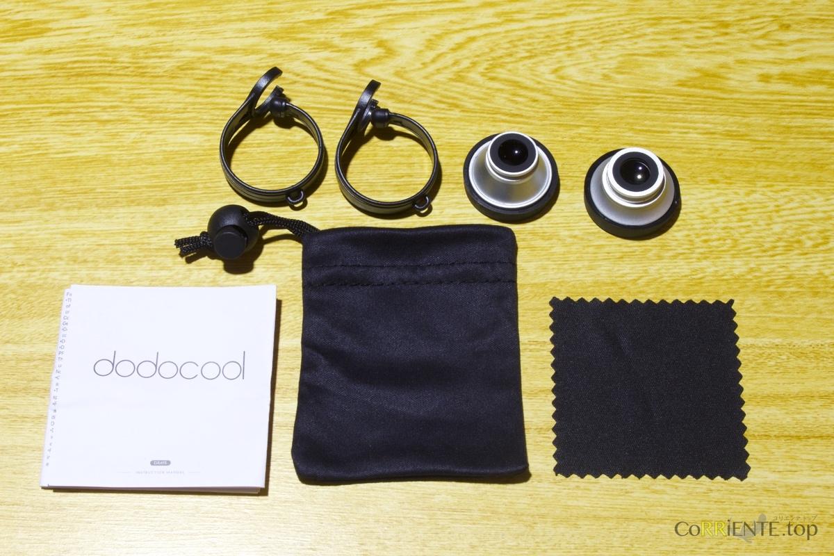 dodocool-3in1camerakit4