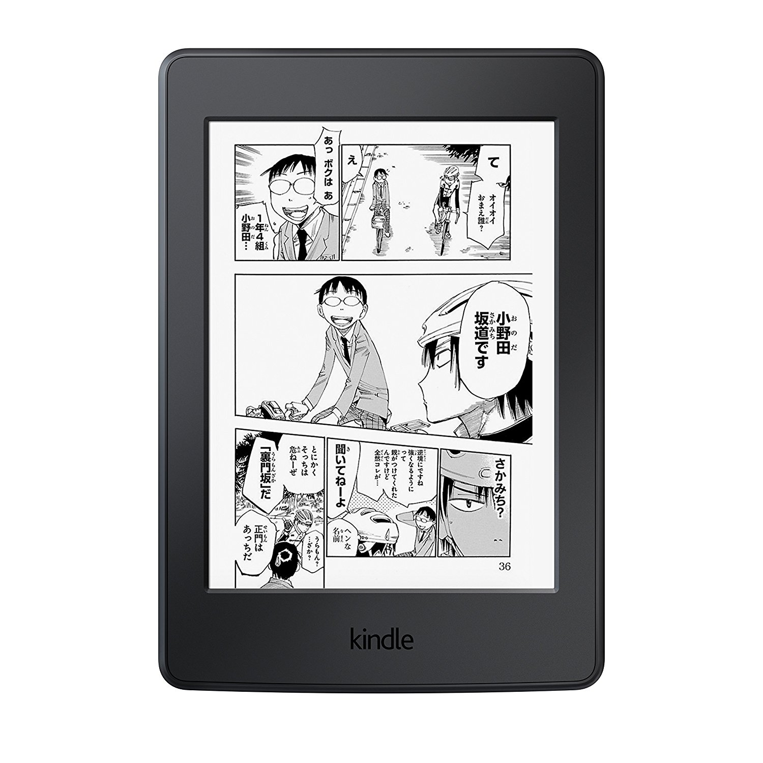 kindle-amazon-paperwhite1